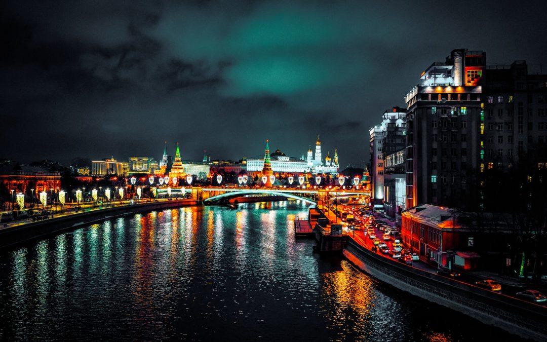 Отношения с городами