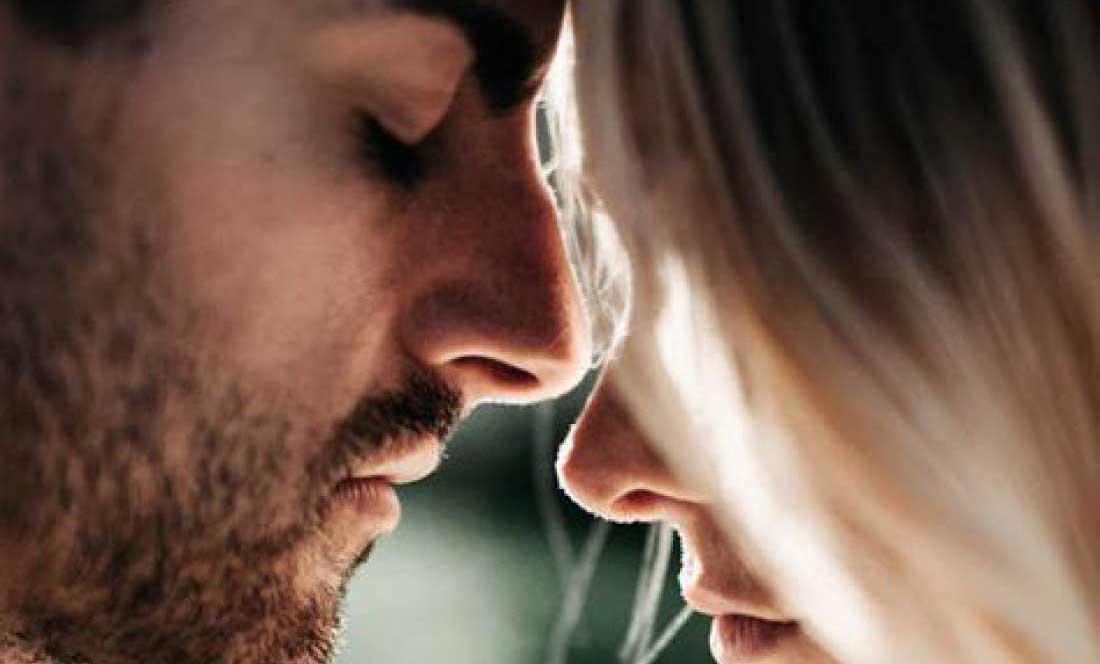 Об интимности